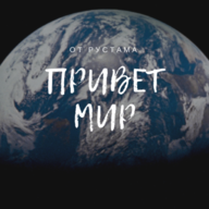 rumukhtarov