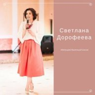 SvetlanaDorof