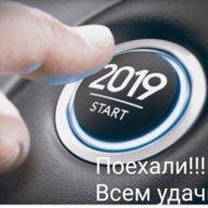 Ivan3210
